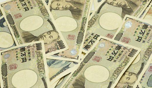FXのレバレッジと借金の可能性について