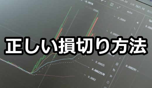 FX--songiri